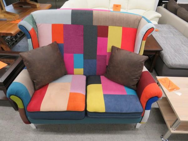 Couch Sofa 2 Sitzer bunt Küche Wohnzimmer Esszimmer